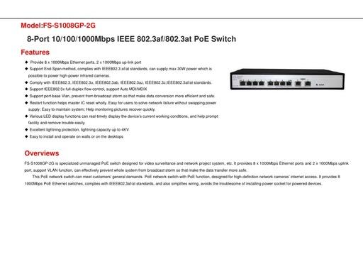 FS S1008GP 2G